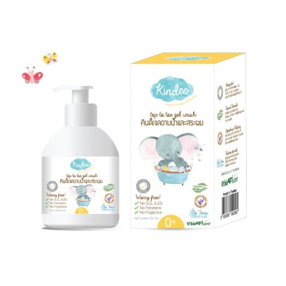 Organic Top To Toe Gel Wash
