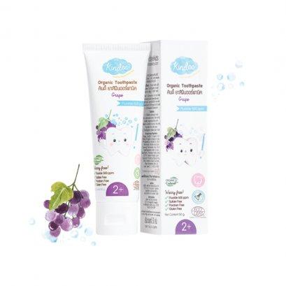 ยาสีฟัน Organic Toothpaste รส Grape (1+)