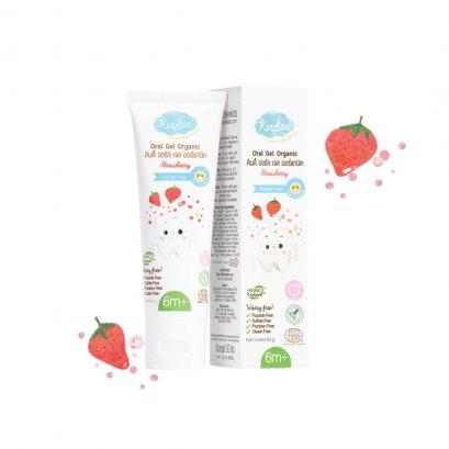 ยาสีฟัน Organic Oral Gel  รส Strawberry (6m+)