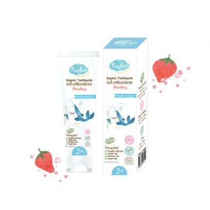 ยาสีฟัน Organic Toothpaste รส Strawberry (2+)  1000 ppm