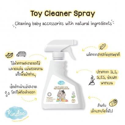 Toy Cleaner Spray สเปรย์ทำความสะอาดของใช้ และของเล่น 200ml.