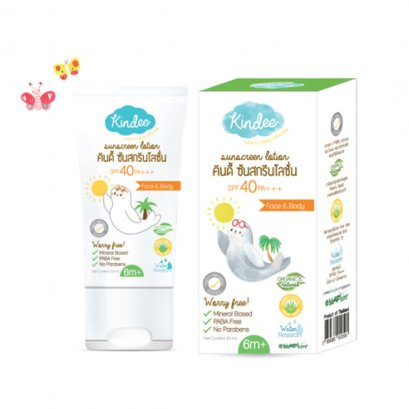 Sunscreen Lotion SPF 40PA+++ (50 ML)