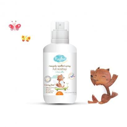 สเปรย์กันยุง ออร์แกนิค (ตะไคร์หอม) Organic Mosquito Repellent Spray (Citronella)