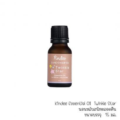 น้ำมันหอมระเหยจากธรรมชาติ 100%Kindee Essential Oil