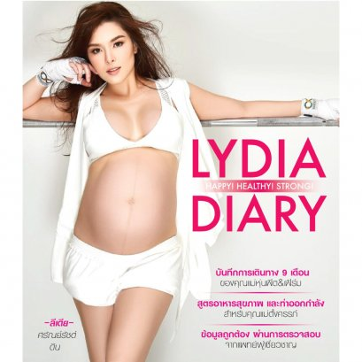 หนังสือ LYDIA DIARY : Happy! Heathy! Strong!