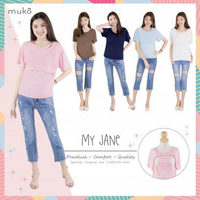 เสื้อยืดสำหรับคุณแม่ Muko  - My Jane