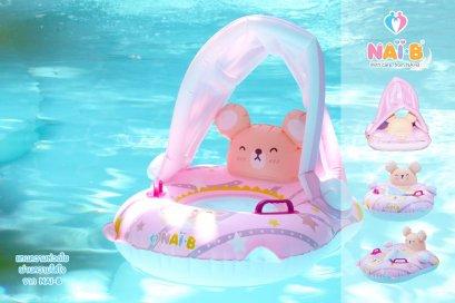 Nai-B Parasol walker swim (ห่วงยางมีที่กันแดด) สีชมพู สีเขียวมิ้นท์