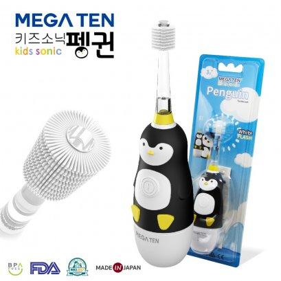 Mega Ten Kids Sonic แปรงสีฟันไฟฟ้าเด็ก Penguin lux kids