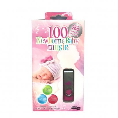 USB 100 NEWBORN & BABY MUSIC