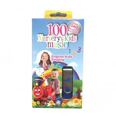 USB 100 NURSERY & KIDS MUSIC