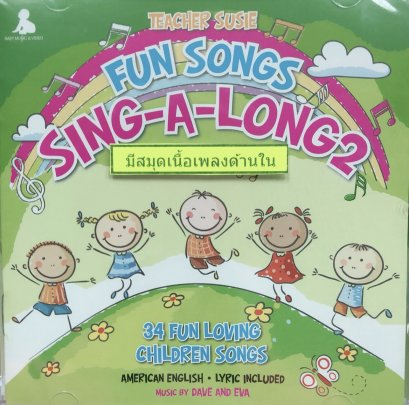 FUN SONGS SING-A-LONG VOL.2