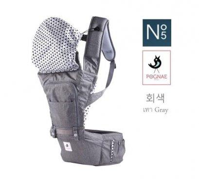 เป้อุ้มเด็ก POGNAE Hipseat Carrier (No.5 Classic - Grey)