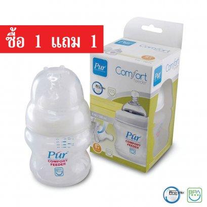 (ซื้อ 1 แถม 1)ขวดนม Pur Comfort Feeder แพ็คเดี่ยว
