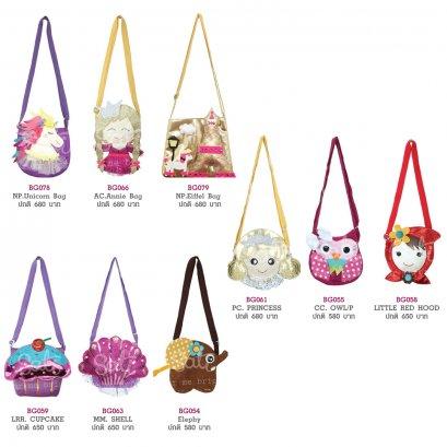 กระเป๋าสะพายสำหรับเด็กผู้หญิง Sati Shoulder Bag