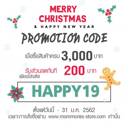 Promotion Code : HAPPY NEW YEAR 2019
