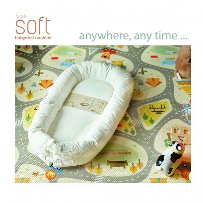 เบาะนอน SOFT Babynest Cushion