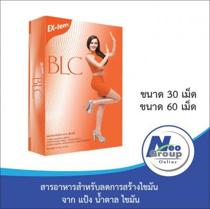 Ex-teme BLC เอ็กซ์-ทีม บีแอลซี
