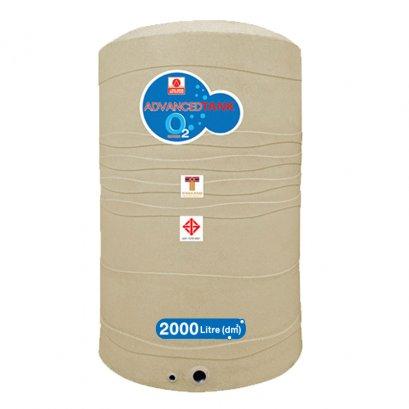 O2S 2000