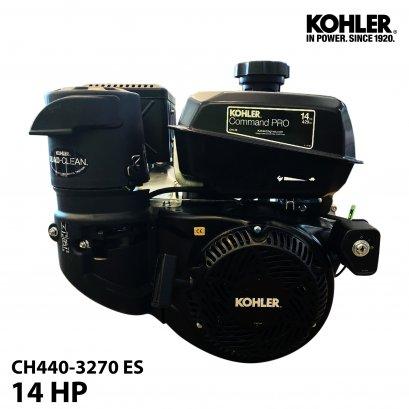 เครื่องยนต์ 14 แรง แบบกุญแจสตาร์ท KOHLER Command Pro Series