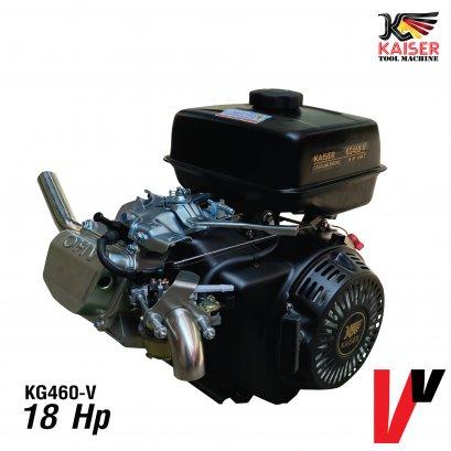 เครื่องยนต์เรือ V-valve 18 แรง KAISER