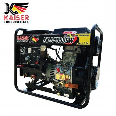 เครื่องปั่นไฟเชื่อมได้ดีเซล 7.2 KW KAISER