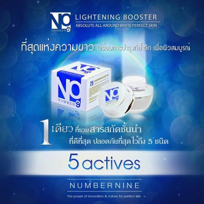 Number9 Absolute All Around Whitening Skin Lightening Booster
