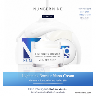 Numbernine Lightening Booster Nano Cream 25 g.