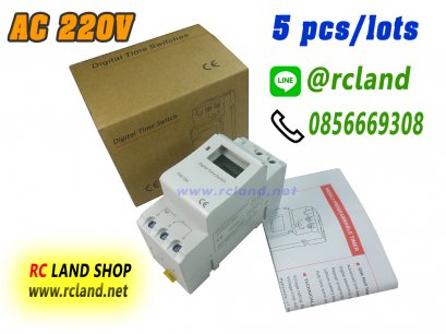 Timer THC 15A AC 220V 16ON & 16OFF 5pcs/lots