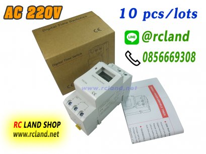 Timer THC 15A AC 220V 16ON & 16OFF 10pcs/lots