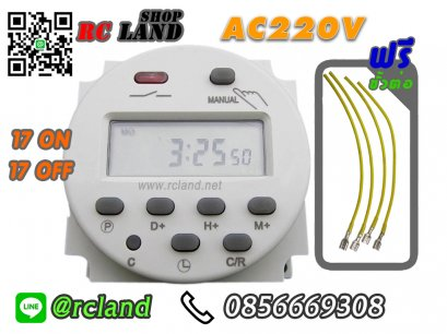 Timer CN101A 220VAC 17 ON & 17 OFF