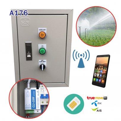 ควบคุมด้วยโทรศัพท์ ตู้คอนโทรล ตู้ควบคุมปั๊มน้ำสมาร์ทสวิตซ์ 220v 1เฟส 2แรงม้า