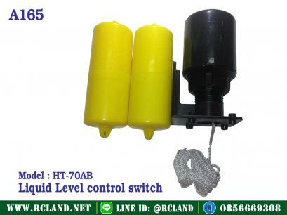 Liquid Level control switch Model : HT-70AB, 220VAC, 7.5A, NO, NC