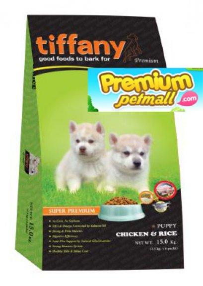 อาหารสุนัข Tiffany Super Premium Chicken & Rice with Salmon Oil ทิฟฟานี่ ขนาด 2.5  กิโลกรัม