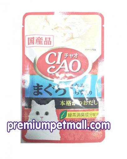 CIAO อาหารเปียก สำหรับแมว ปลาทูน่ามากุโร่ และเนื้อสันในไก่หน้าปลาข้าวสาร 40g (แดง-ฟ้า)
