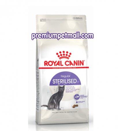 อาหารแมว รอยัล คานิน Royal Canin Sterilised 37 ขนาด 2 กิโลกรัม