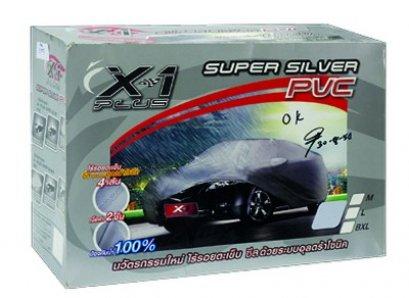ผ้าคลุมรถ X-1 กล่องเงินเนื้อ PVC