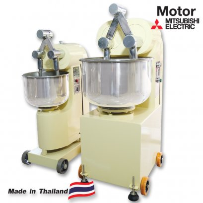 Double Arms Mixer Bowl Sizes 5-10 Kg.