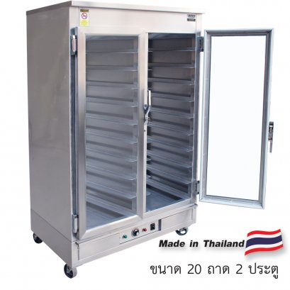 Dough Proofer Cabinet 10 - 20 Tray