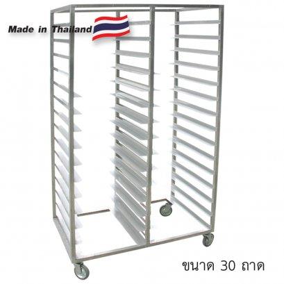 Racks tray 15 - 30 Tray