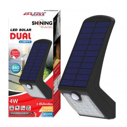 โคมไฟติดผนัง LED Solar Dual Light 4W พลังงานแสงอาทิตย์