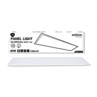LED SHINING PANEL LIGHT 40W DAYLIGHT 60X120 cm