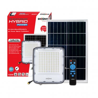 โคมไฟ LED Solar Floodlight Hybrid Power 100W