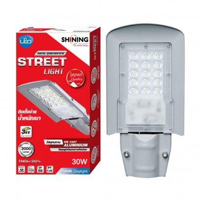 โคมไฟถนน SHINING LED Street Light 30W