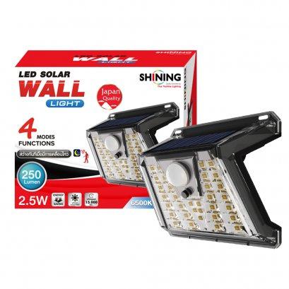โคมไฟติดผนัง LED Solar Wall Light 2.5W พลังงานแสงอาทิตย์