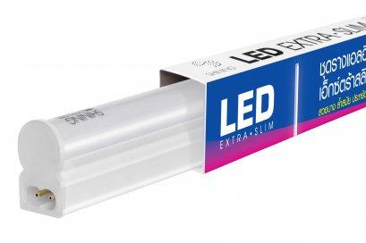 หลอดไฟ LED ชุดราง LED Extra slim T5 16 วัตต์