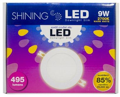 หลอดไฟ LED Downlight กลม 9 วัตต์ Gen1 สีเหลือง warmwhite