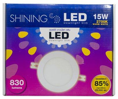 หลอดไฟ LED Downlight กลม 15 วัตต์ Gen1 สีเหลือง warmwhite