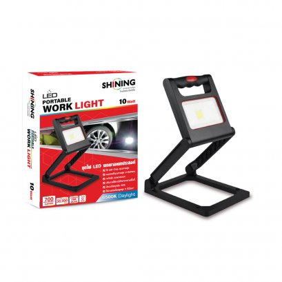 หลอดไฟ LED Portable Worklight