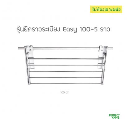 Easy 100-5
