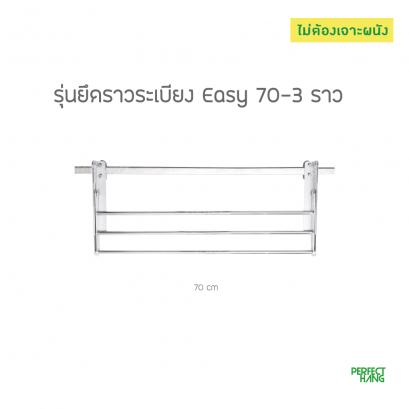 Easy 70-5(copy)